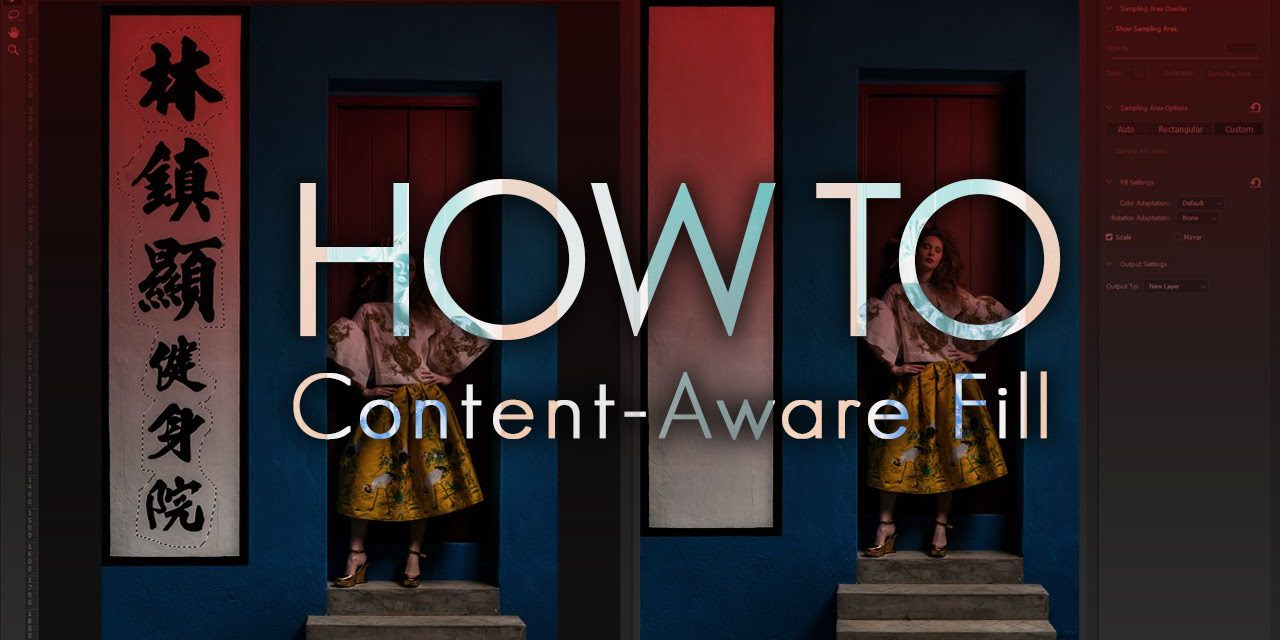 Content-Aware Fill in Adobe Photoshop