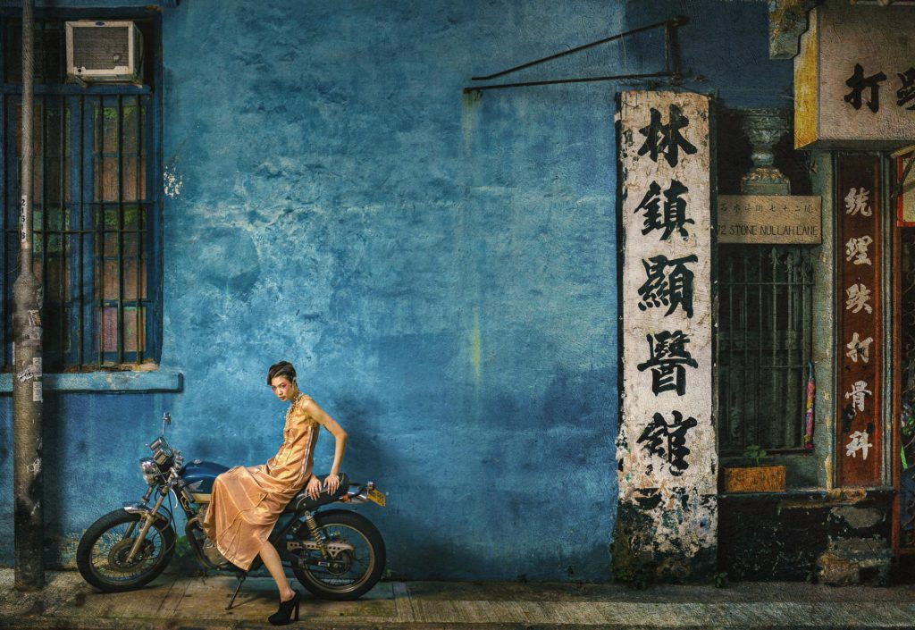 Hong Kong Bluehouse