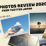 """Four photos review 2020"" from Twitter Japan"
