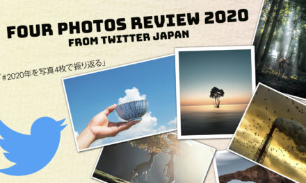 """""""Four photos review 2020"""" from Twitter Japan"""